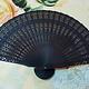Black Brise Fan