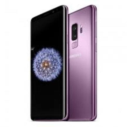 Samsung Galaxy S9 producten