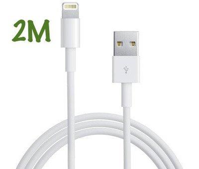 ShieldCase® ShieldCase Apple usb lightning kabel (2meter)