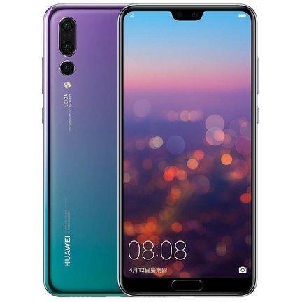 Huawei P20 Pro producten