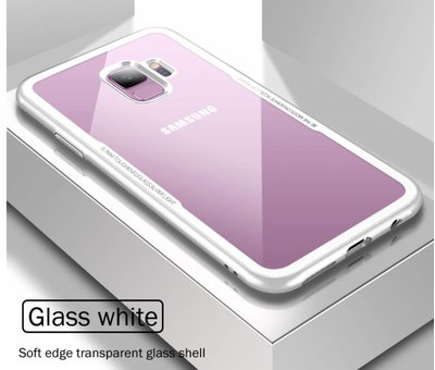 ShieldCase ShieldCase Glass case Samsung Galaxy S9 (wit)