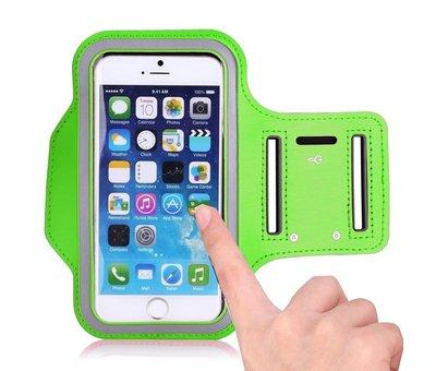 ShieldCase® Groene universele sportarmband voor smartphone