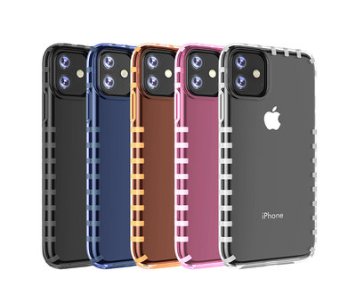 ShieldCase ShieldCase gestreepte roze case iPhone 11