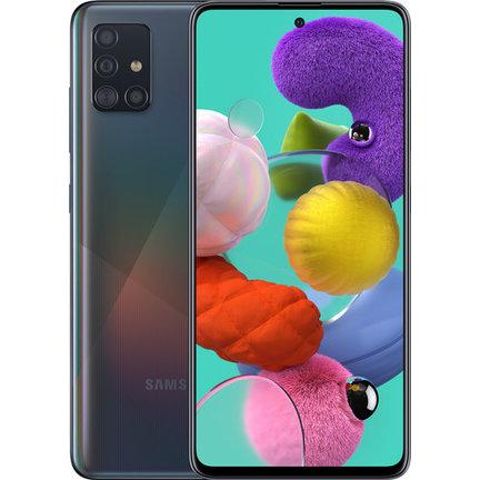 Samsung Galaxy A51 producten