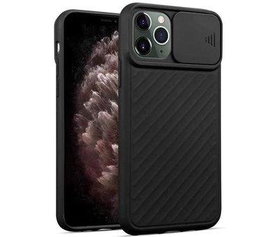 ShieldCase Shieldcase iPhone 11 Pro Max hoesje met camera slide cover (zwart)