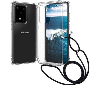 ShieldCase® ShieldCase Samsung Galaxy S20 Ultra shock hoesje met koord