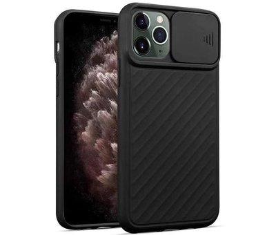 ShieldCase® Shieldcase iPhone X / Xs hoesje met camera slide cover (zwart)