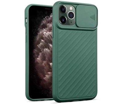 ShieldCase® Shieldcase iPhone Xr hoesje met camera slide cover (groen)