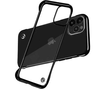 ShieldCase® ShieldCase iPhone 11 Pro slim case met bumpers (zwart)