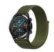 Huawei Watch GT nylon band (olijfgroen)