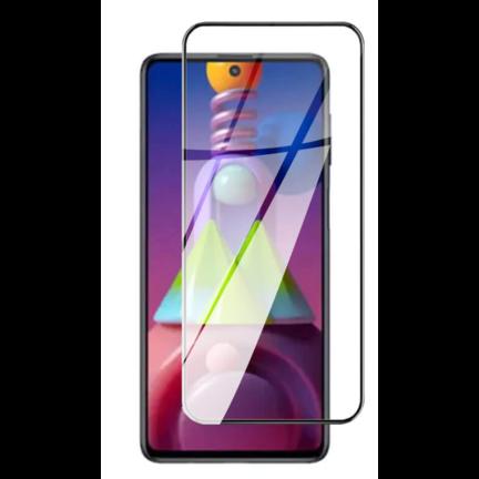 Samsung Galaxy M51 screen protectors