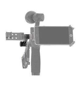 DJI DJI Osmo Part 05 Straight Extension Arm