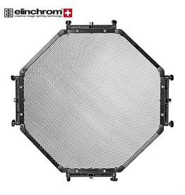 Elinchrom Elinchrom Grid for Beautydish 44 cm