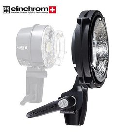 Elinchrom 0uadra Reflector Adapter MK-II