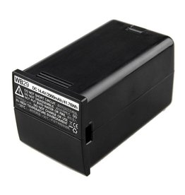 Godox Godox WB29 Battery for AD200