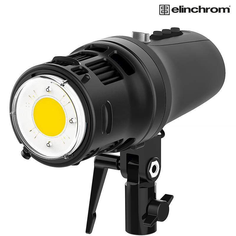 Elinchrom ELM8 Lamp