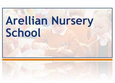 Arellian Nursery