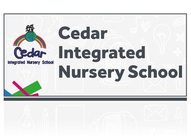 Cedar Integrated Nursery School