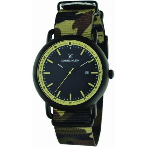 Heren horloge  Camouflage II