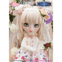 Pullip The Secret Garden of White Witch