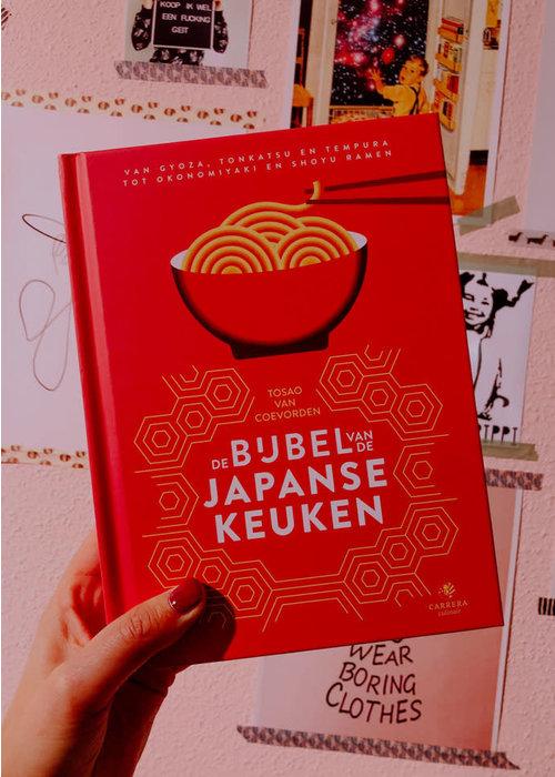 Overamstel De Bijbel van de Japanse Keuken