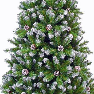 Empress Spruce Frosted - Grün - Triumph Tree künstlicher Weihnachtsbaum