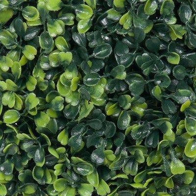 Künstliche 30cm Pflanze Buxus Kugel Grün - D 30cm - UV resistant - Mica Decorations