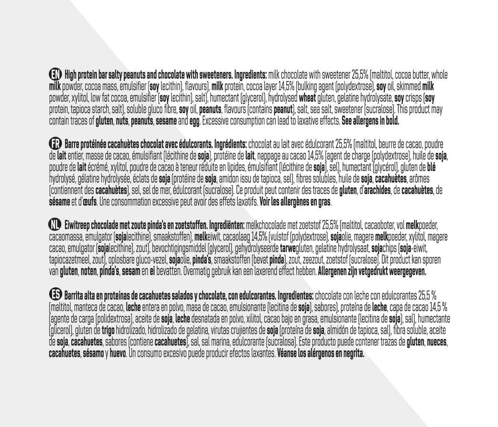 Muscle Builder - Cacahuete Salado(15 pcs)