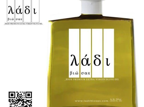Ladi Biosas; Griekse streekprodukten Extra Virgin Olive Oil  250 ml.