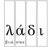 Ladi Biosas; Griekse streekprodukten