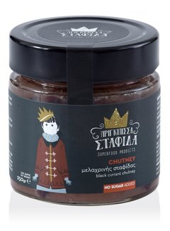 Greek Artisan Copy of Chutney Smoked Paprika 250 gr.
