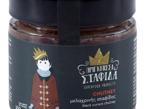 Greek Artisan Copy of Chutney Smoked Paprika 250 gr.