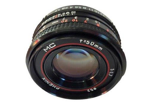 Phenix 50mm F1.7