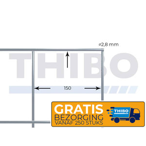 Underfloor heating mesh (10 pc.) 2100x1200 mm - 150x150x2,8 mm