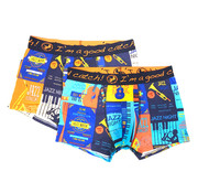 A Fish named Fred Boxershort 2pack Print (92.01.271)