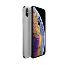 iPhone XS - 64GB - NIEUW