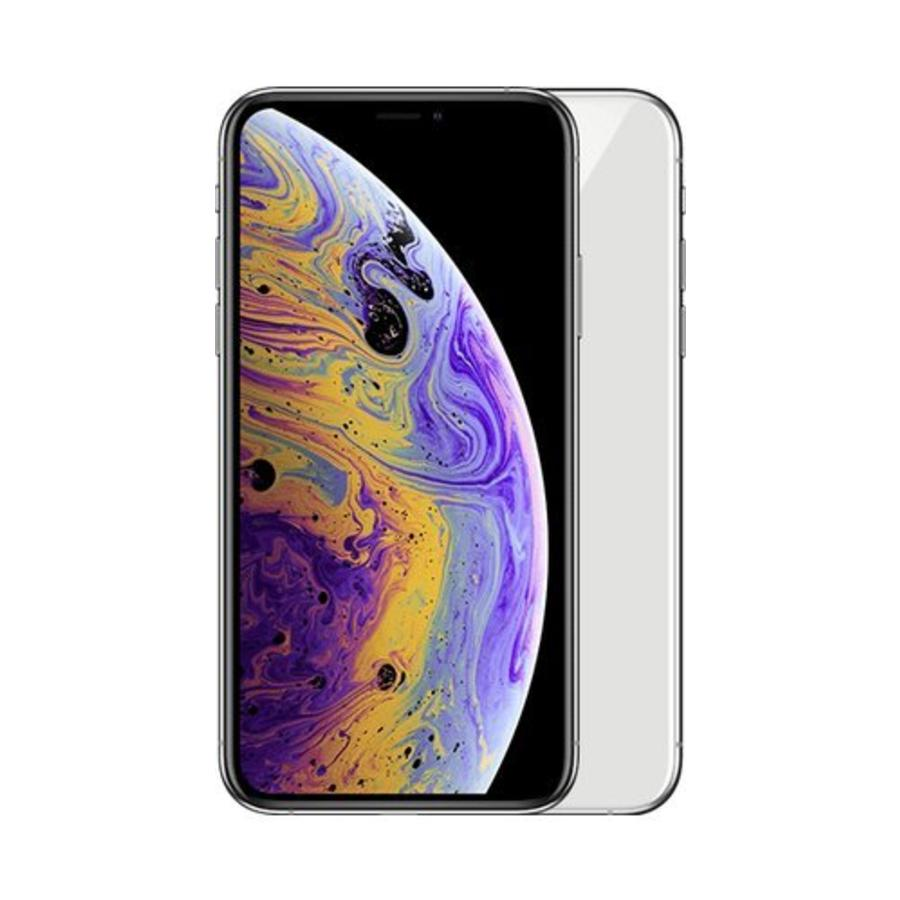 iPhone Xs Max - 64GB - NIEUW-3
