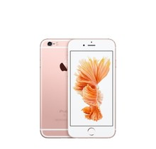 iPhone 6S - 16GB - Rose Goud - Goed (marge)