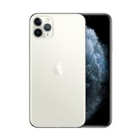 thumb-Apple iPhone 11 Pro - 64GB - NIEUW-1
