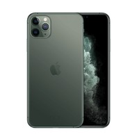 thumb-Apple iPhone 11 Pro Max - 256GB - NIEUW-3