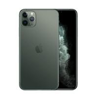 thumb-Pre-order: Apple iPhone 11 Pro Max - 256GB - NIEUW-1