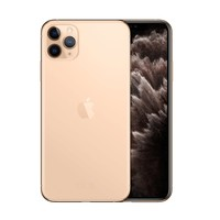 thumb-Pre-order: Apple iPhone 11 Pro Max - 256GB - NIEUW-3