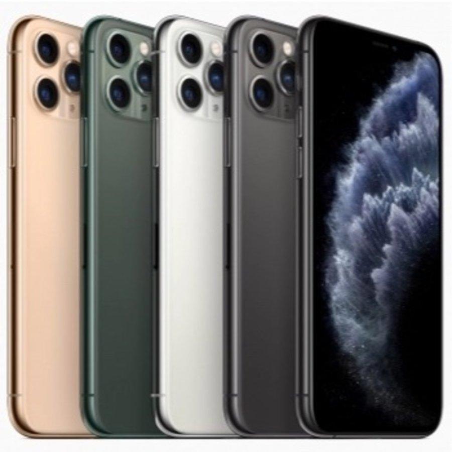 Apple iPhone 11 Pro Max - 256GB - NIEUW-2