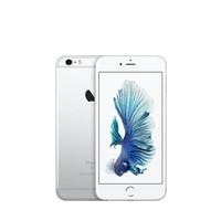 Apple iPhone 6S - 16GB - Zilver - Zeer goed - (marge)