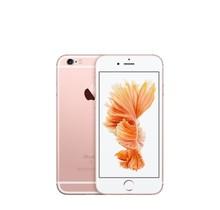 Refurbished Apple iPhone 6S - 32GB - Rose Goud - Goed - (marge)