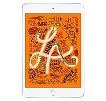 Apple iPad Mini 2019 WiFi 64GB