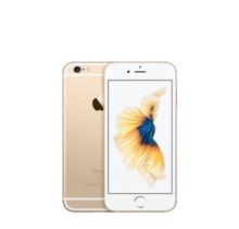 Apple iPhone 6S - 32GB - Goud - Zeer goed (marge)