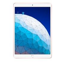 iPad Air 2019 - 64GB - Gold - Als nieuw (marge)