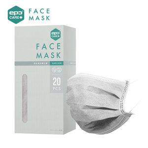 EPC EPC black activated carbon mask 20 stuks