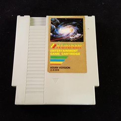 Konami entertainment game cartridge - asian version